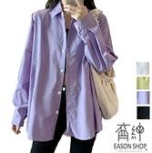 EASON SHOP(GW8351)實拍小清新純色排釦小口袋秋裝薄款翻領開衫長袖襯衫外套罩衫女上衣空調衫大尺碼