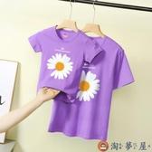 小雛菊親子裝一家三口t恤全家福短袖夏母女裝【淘夢屋】