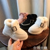 童靴 1-7歲冬季女童雪地靴保暖兒童馬丁靴中小童毛毛短靴 寶寶棉鞋男童 雙12