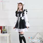 黑白女仆裝cosplay可愛日系動漫女傭服裝工作服蘿莉裝大佬連衣裙【奇趣小屋】