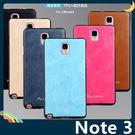 三星 Note 3 N900 逸彩系列保護套 軟殼 純色貼皮 舒適皮紋 超薄全包款 矽膠套 手機套 手機殼
