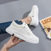 小白鞋女新款夏季百搭爆款薄網面透氣老爹鞋女厚底運動鞋板鞋 【快速出貨】