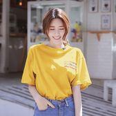 短袖T恤 韓版寬松上衣 休閒百搭打底衫【非凡上品】z91