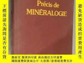 二手書博民逛書店Précis罕見de minéralogie 法文原版精裝Y12480 Guy Aubert MASSON
