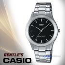 CASIO 卡西歐 手錶專賣店 MTP-1128A-1A 男錶  石英錶  不鏽鋼錶帶 防水