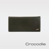 Crocodile 自然摔紋真皮長夾 0203-1107