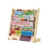兒童書架卡通實木書櫃簡易幼兒園小孩書架寶寶置物架小學生繪本架 WD 薔薇時尚