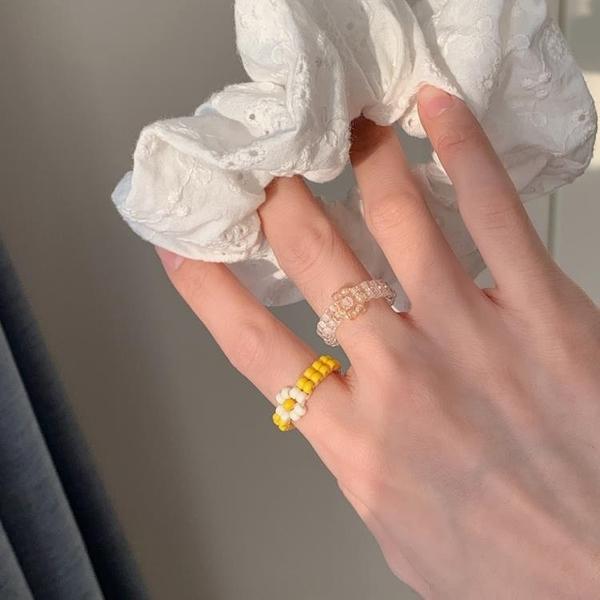 【Ss Puff】 fafa香波 串珠花朵戒指 俏皮感可愛指環