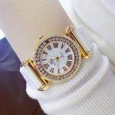 新款熱銷手錶高檔鏈錶滿鑽女錶《小師妹》yw105