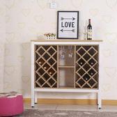 紅酒櫃 酒櫃創意落地酒格小酒櫃紅酒架廚房客廳家用吧臺餐邊櫃現代簡約 igo克萊爾
