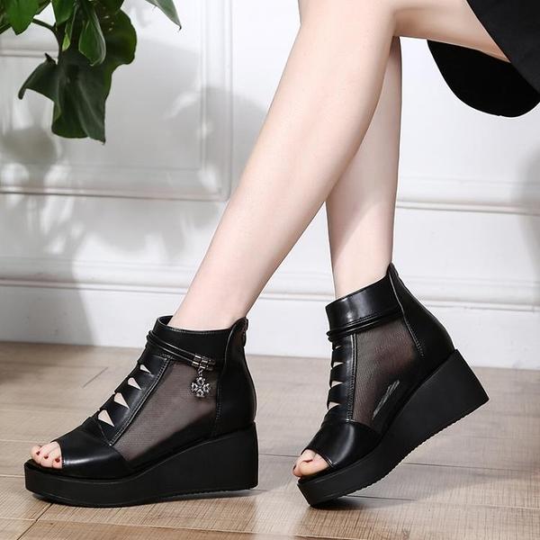 春夏季新款厚底楔形網紗魚嘴鞋女鬆糕厚底內增高涼鞋鏤空透氣涼靴