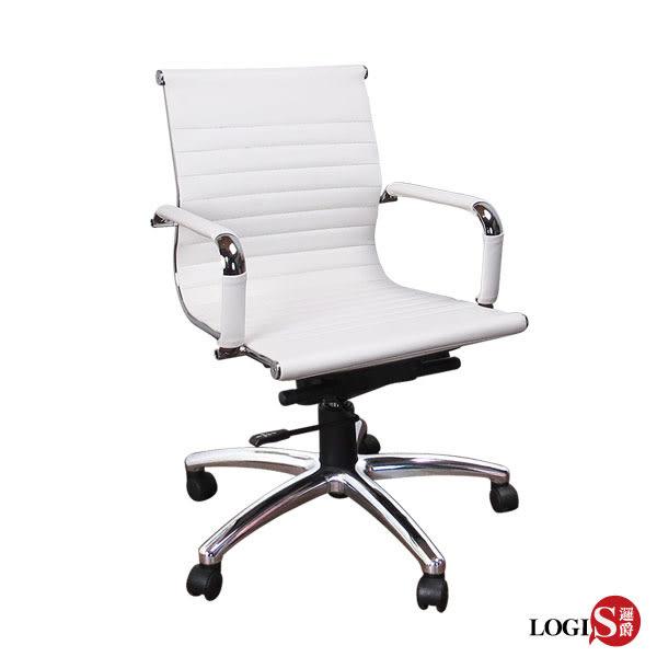 促銷!!邏爵LOGIS~ 安菲米皮椅洽談椅 電腦椅 辦公椅 事務椅 椅子【PA10】兩色.