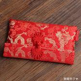 2019利是封新年紅包千元生日快樂封特色大紅包復古中國風拜年橫款 一米陽光