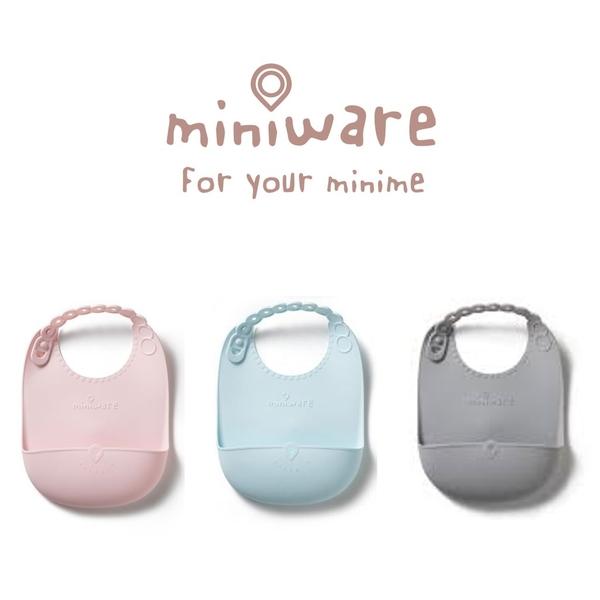 Miniware - Just Roll!袋著走 矽膠寬口袋圍兜