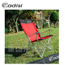 ADISI AS14001 星空椅-黑義大利紅 東山戶外