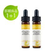 【近期良品 買一送一】葆療美 BIOPEUTIC VC富勒寧超白精華液0.25oz