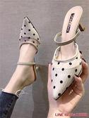 夏季新款韓版高跟女鞋波點網紗尖頭包頭半拖鞋一字帶外穿涼鞋白色CY潮流站
