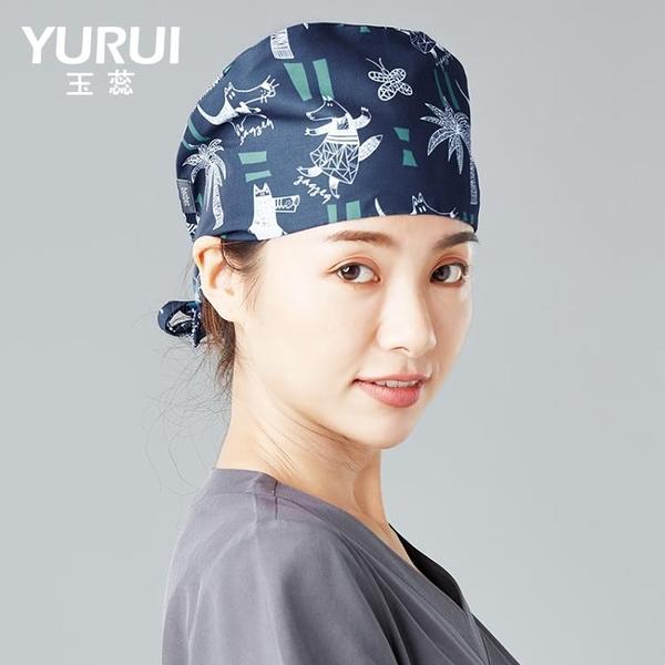 護士帽 手術帽男女保潔帽護士帽實驗室師家政服務美容整形工作帽防塵帽 風馳