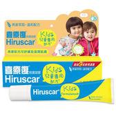 元氣健康館  Hiruscar喜療復修護凝膠20g(兒童專用配方)