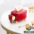 紙巾盒創意家用客廳紅色餐廳可愛彈簧簡約結婚抽紙盒【創世紀生活館】