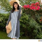 《DA8571-》觸膚涼感配色條紋排釦抓皺吊帶裙 OB嚴選