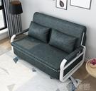 沙發床 折疊沙發床兩用客廳小戶型雙人坐臥伸縮推拉多功能儲物單人經濟型 快速出貨