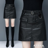 小皮裙女半身裙2020季新款高腰顯瘦pu皮短裙百搭a字包臀裙子【果果新品】