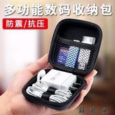 耳機收納包數據線充電器盒子零錢包