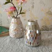 北歐清新淺色馬賽克玻璃花瓶時尚家居辦公室水培綠蘿小花插 夢幻衣都