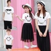 網紅抖音親子裝母女裝洋氣夏裝加大尺碼新款潮親子裙套裝全家裝連身裙 雙十二8折