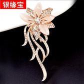 時尚胸針女士開衫胸花別針扣大氣仿水晶日韓國氣質衣服配飾品 薔薇時尚