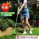 【現貨秒殺】家樂美充電式電動割草機家用除草機小型多功能草坪機割草機