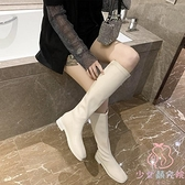 不過膝長靴顯瘦高筒靴子女中筒靴粗跟長筒騎士春秋單靴【少女颜究院】