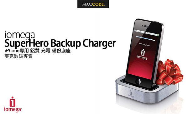iomega SuperHero Backup Charger 鋁質 備份 充電 底座 iPhone 專用 30Pin