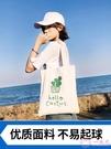 帆布包女 斜挎日繫ins學生簡約單肩包 韓版大容量裝書手提袋子慵懶風
