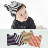 兒童針織帽 拼色條紋針織反摺保暖帽 童帽 胎帽