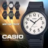 CASIO MW-240-7B 極簡時尚腕錶 MW-240-7BVDF 現貨 熱賣中!