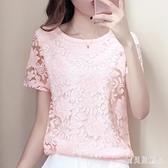 白色蕾絲上衣女裝短袖夏季2020新款韓版遮肚洋氣鏤空很仙的蕾絲衫 LF3296『寶貝兒童裝』