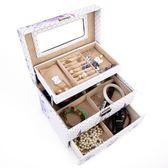 韓版印花三層自動珠寶首飾盒 PU皮革飾品收納盒化妝盒《小師妹》jk164