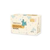 RODY 兒童醫療平面口罩-黃色 (30入/盒)【杏一】