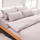 床包被套組 / 雙人特大【岩石巧克力】含兩件枕套  100%精梳棉  戀家小舖台灣製AAA512