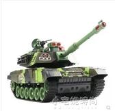 超大號遙控坦克可髮射對戰充電動大炮玩具履帶式男孩越野汽車YXS『小宅妮時尚』