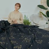 [SN]#U097#細磨毛天絲絨6x6.2尺雙人加大床包被套四件組-台灣製