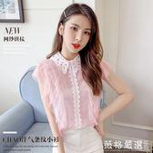 夏裝新款韓版網紗拼接條紋飛飛袖無袖polo領超仙的雪紡襯衫女-薇格嚴選