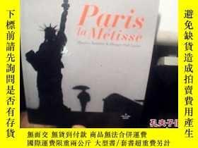 二手書博民逛書店Paris罕見La Métisse.Y18680 法文原版 法文原版