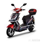 機車 電動摩托自行車60V男女式成人踏板電瓶車