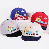 可愛小熊火車軟簷棒球帽 帽子 遮陽帽 童帽