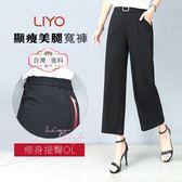 褲子-LIYO理優-MIT顯瘦美腿鬆緊舒適OL寬褲E841010