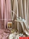 背景布 卡其色粉色拍照背景布ins網紅莫蘭迪復古掛墻裝飾攝影棚寫真道具 米家