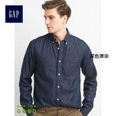 Gap男裝 純棉口袋長袖牛仔襯衫 843237
